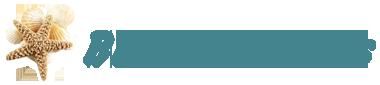 Bi uns to Hus – Ferienhaus  in St. Peter Ording Logo